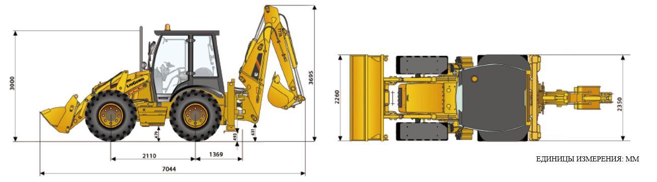 Основные размеры экскаватора-погрузчика LiuGong 777 с телескопической рукоятью
